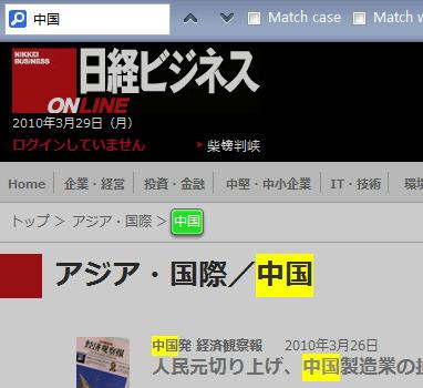 Slashsearch
